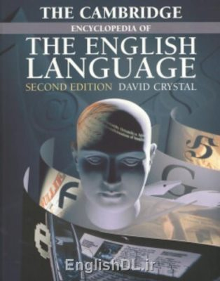 Cambridge Encyclopedia of the English Language – David Crystal