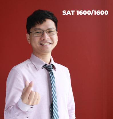 Mr Nguyen Bui Minh Cuong